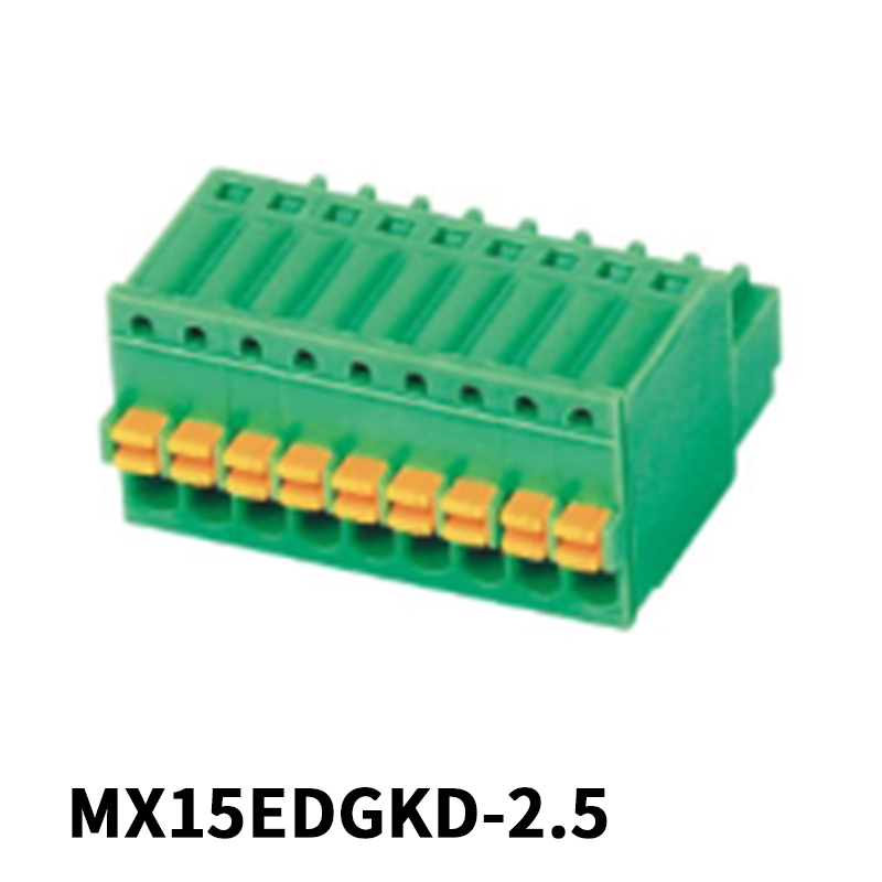 2.5mm Pitch Pluggable Terminal Block