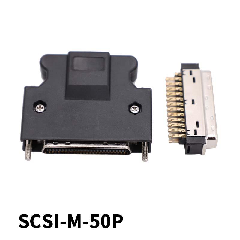 SCSI-M-50P
