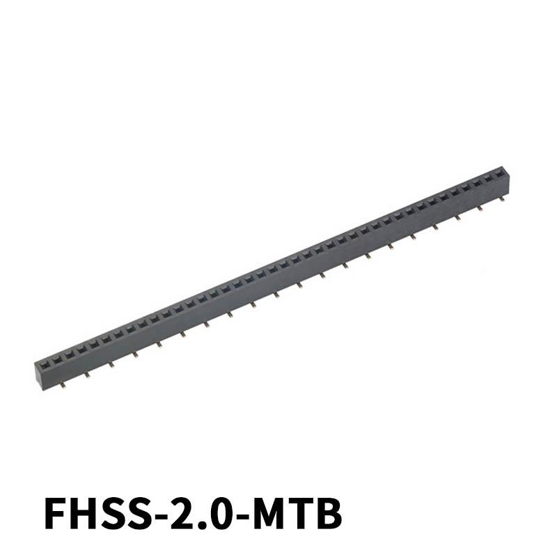 FHSS-2.0-MTB